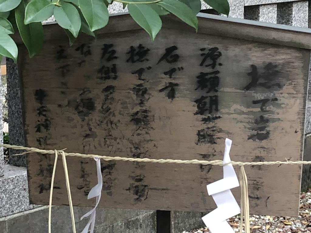 f:id:hideki-sansho:20181016132832j:plain