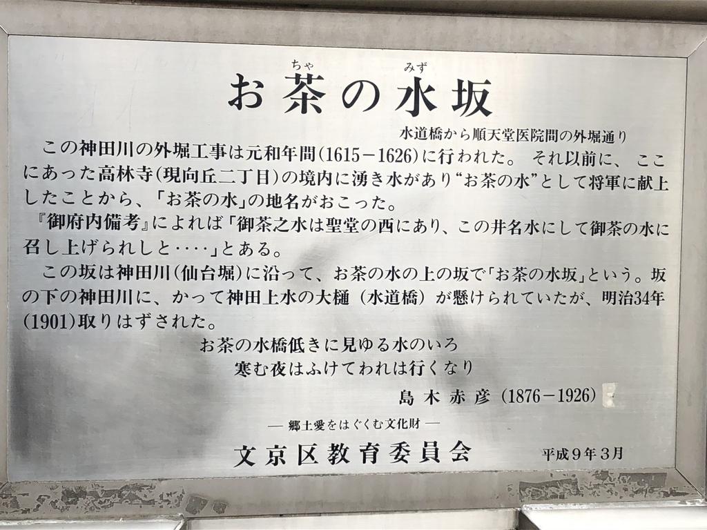 f:id:hideki-sansho:20181016134420j:plain