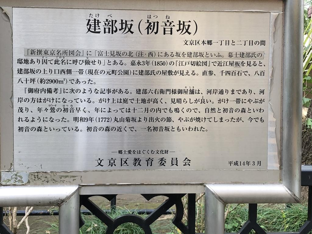 f:id:hideki-sansho:20181016135028j:plain