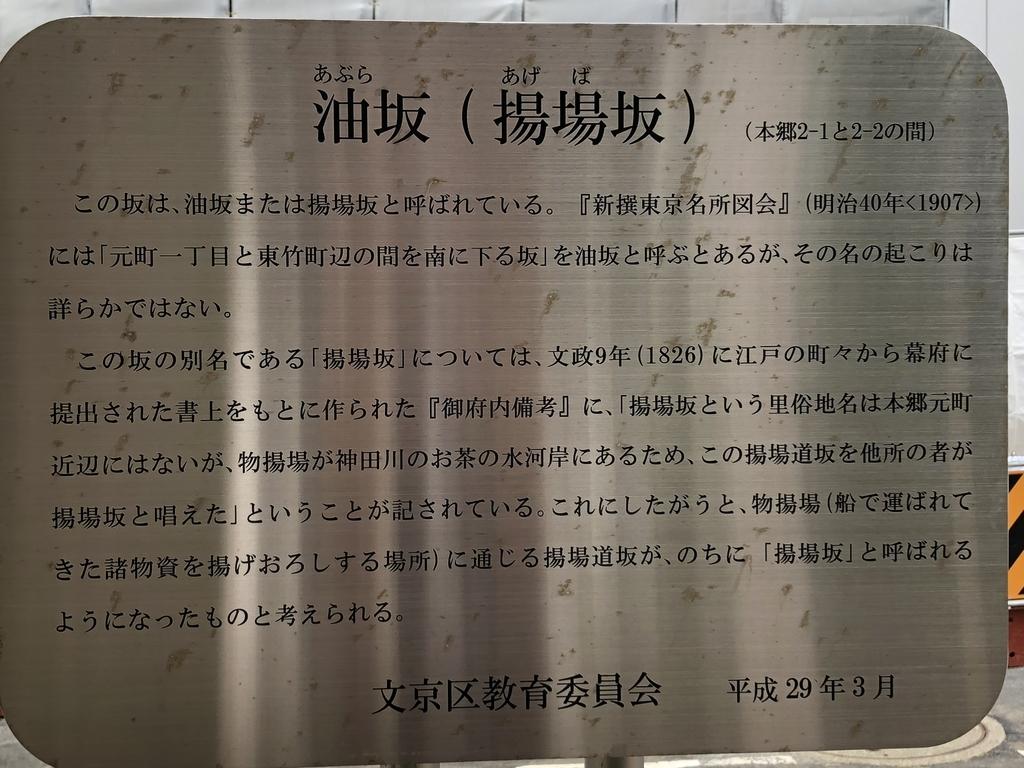 f:id:hideki-sansho:20181016135812j:plain