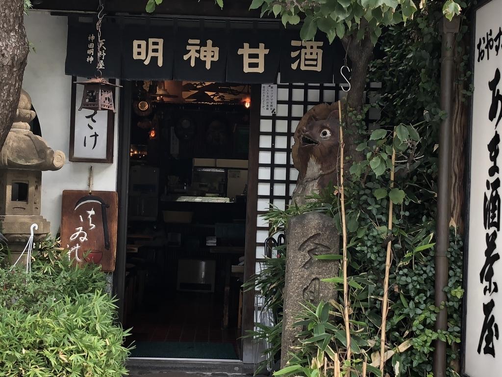f:id:hideki-sansho:20181016141322j:plain