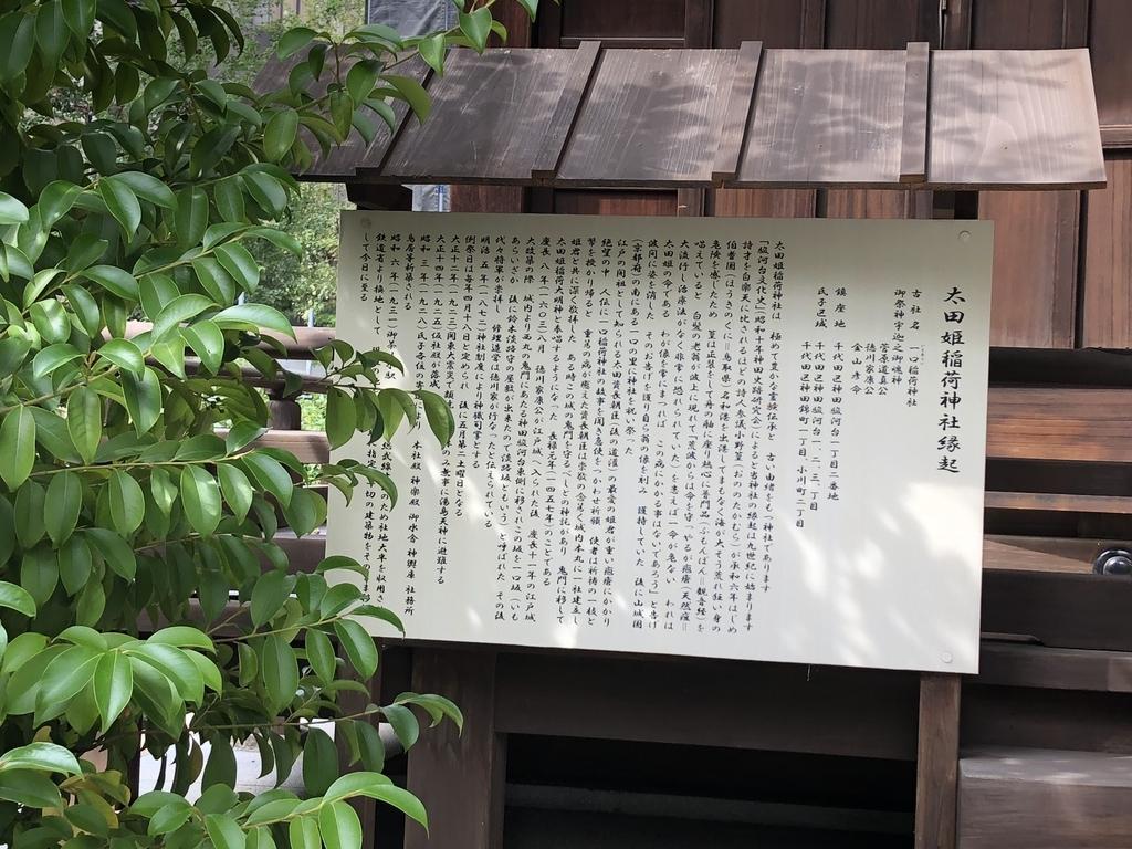 f:id:hideki-sansho:20181016142304j:plain