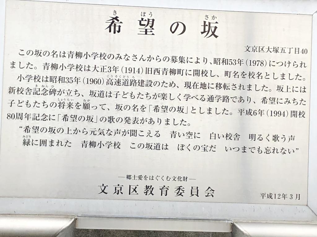 f:id:hideki-sansho:20181019172147j:plain
