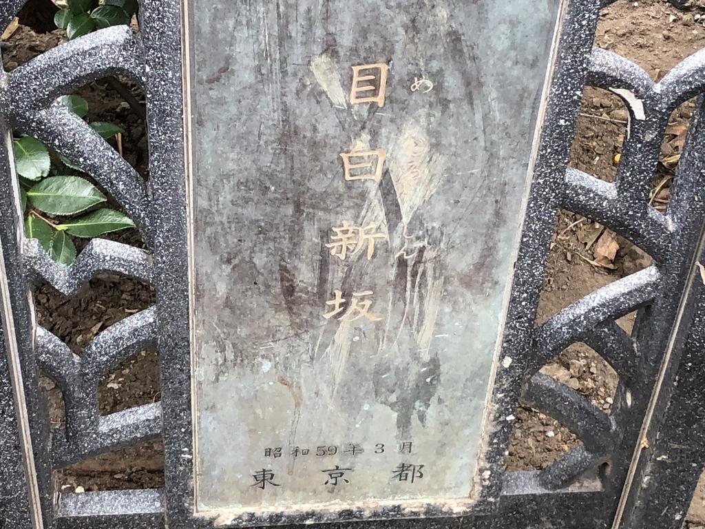 f:id:hideki-sansho:20181019185753j:plain