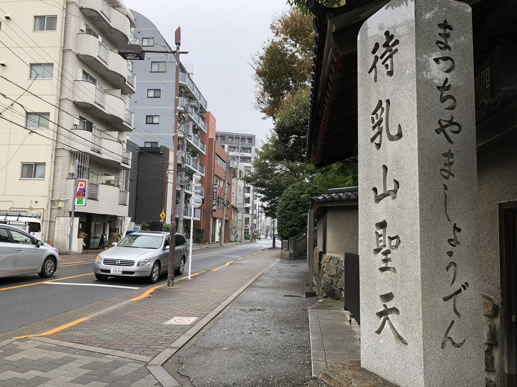 f:id:hideki-sansho:20181101124932j:plain