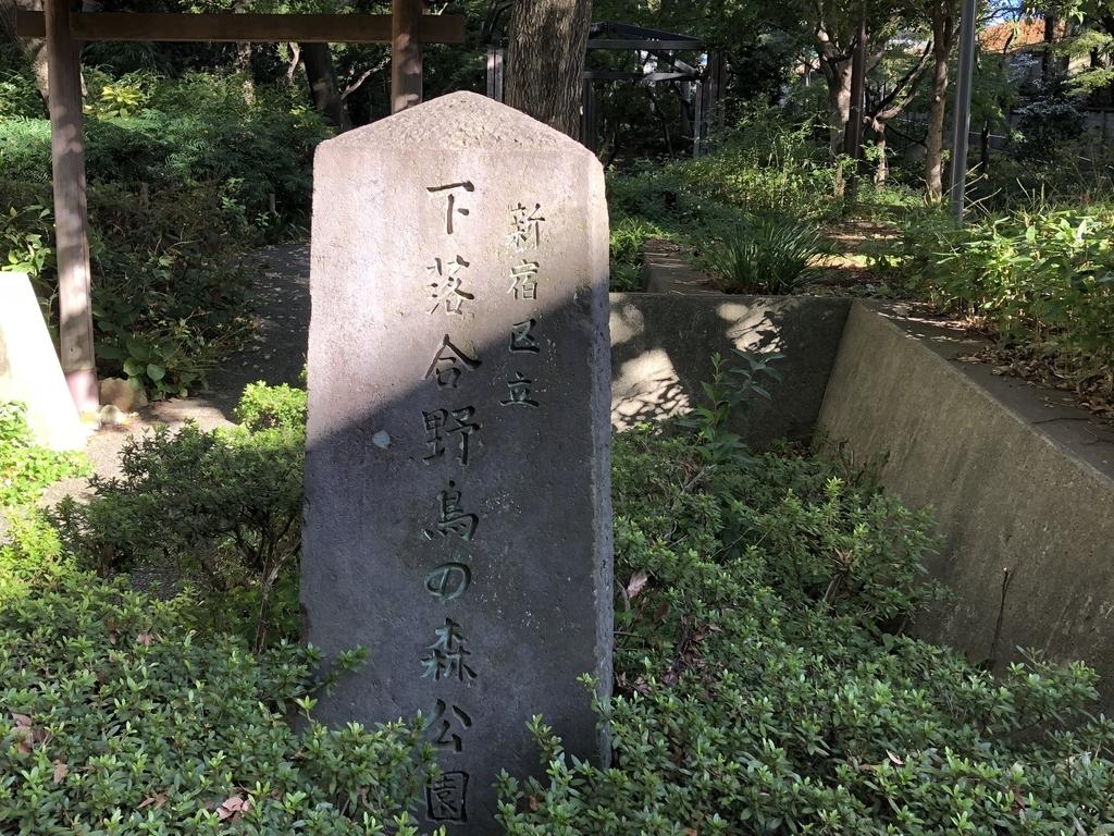 f:id:hideki-sansho:20181101161450j:plain
