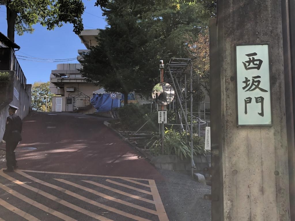 f:id:hideki-sansho:20181101163917j:plain