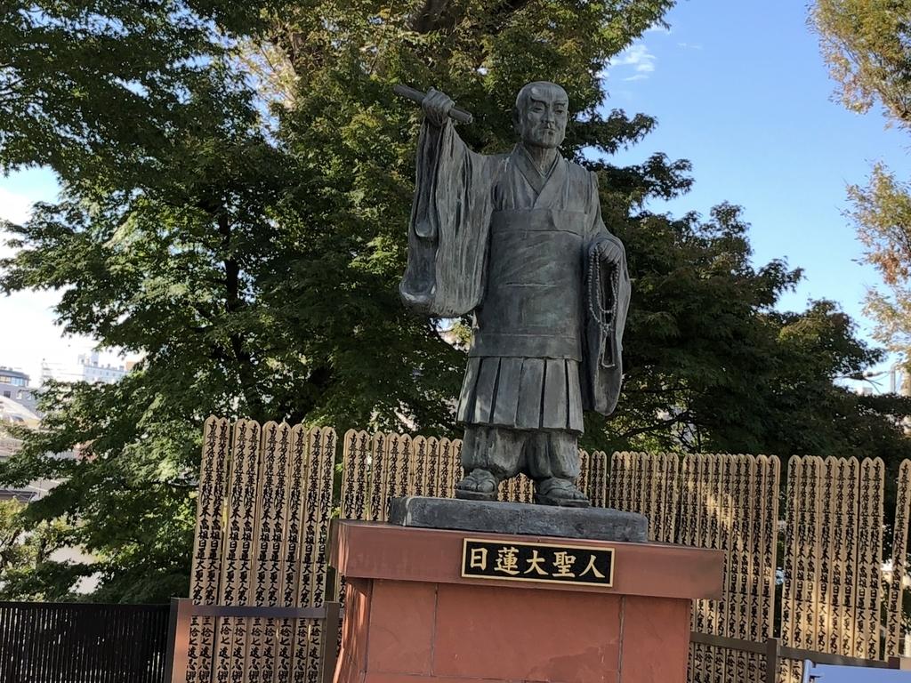 f:id:hideki-sansho:20181101165343j:plain