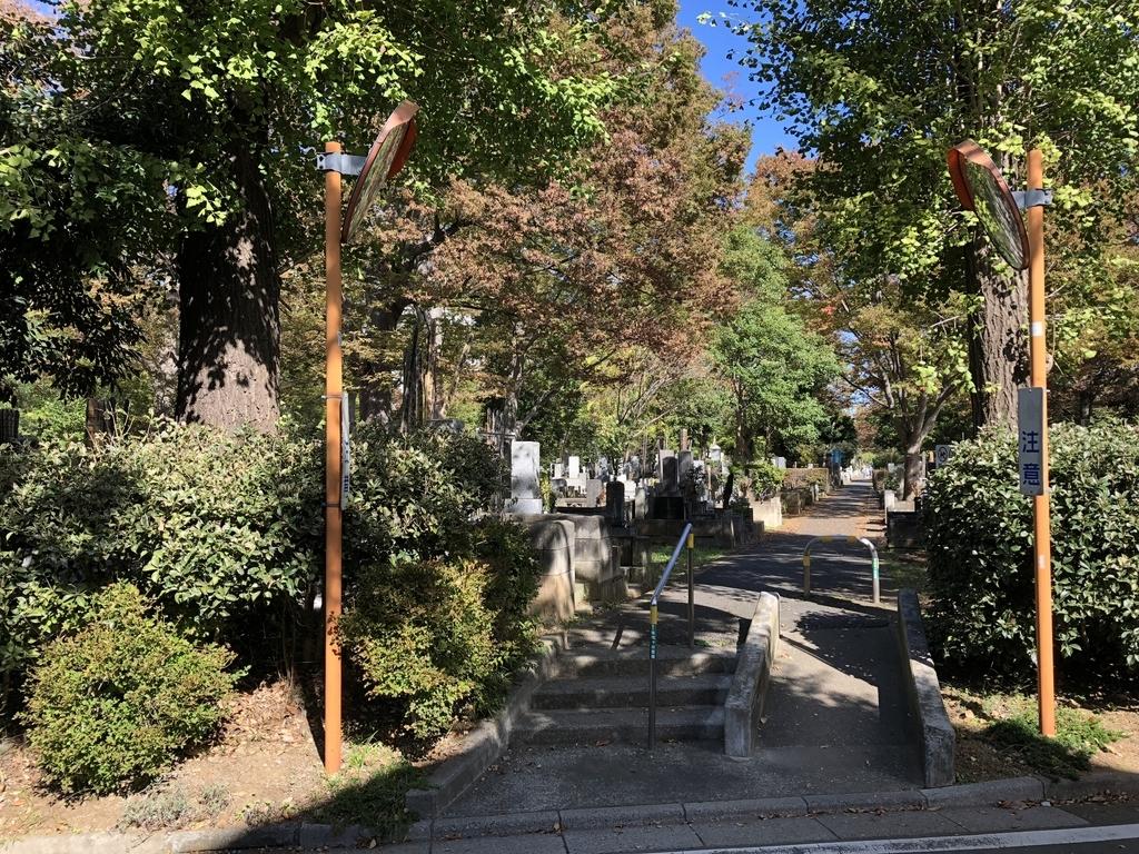 f:id:hideki-sansho:20181101165811j:plain
