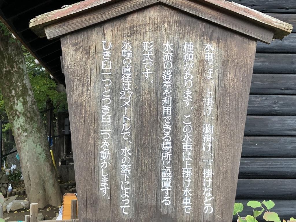 f:id:hideki-sansho:20181108193303j:plain