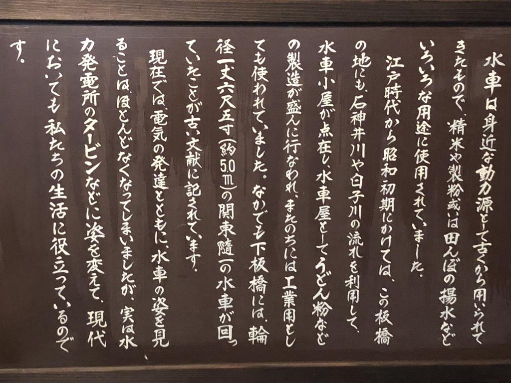 f:id:hideki-sansho:20181108193331j:plain