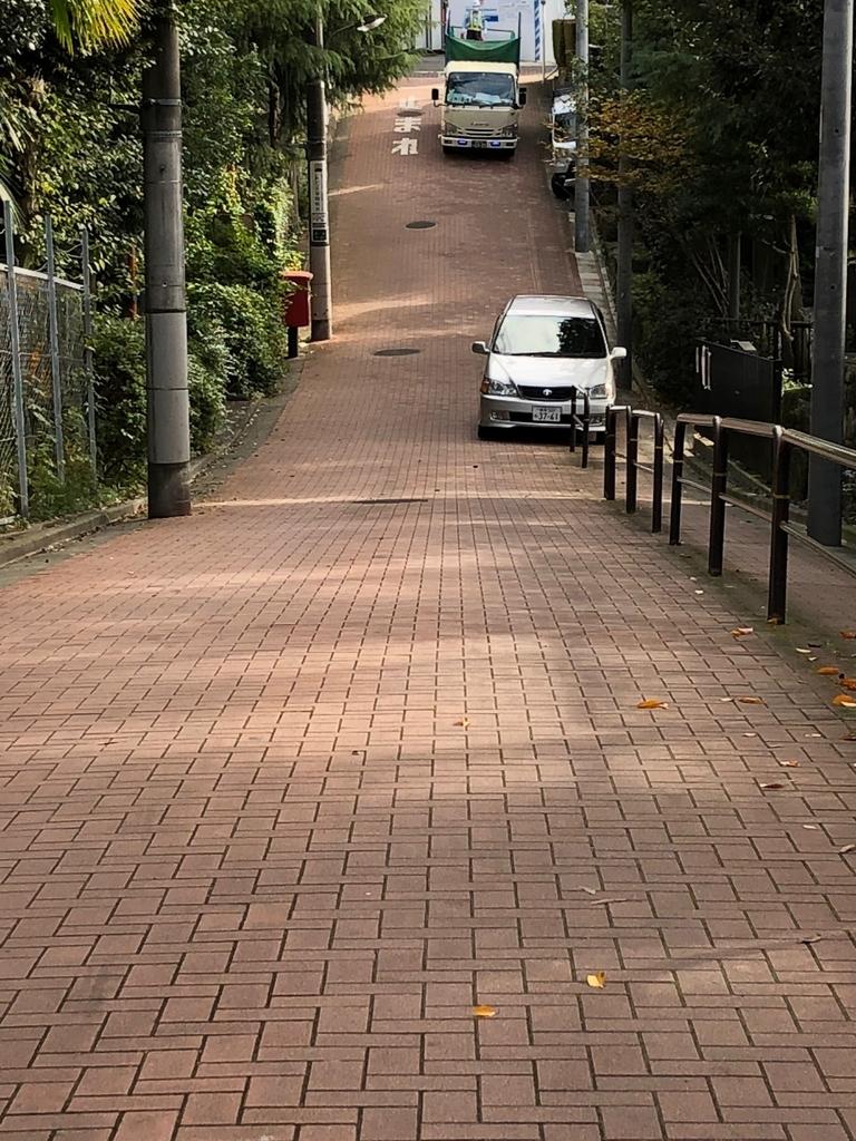 f:id:hideki-sansho:20181114121151j:plain