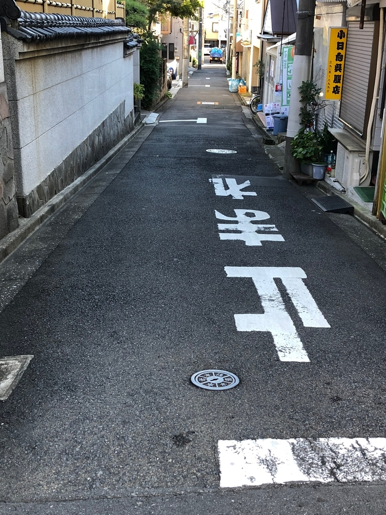 f:id:hideki-sansho:20181115142027j:plain