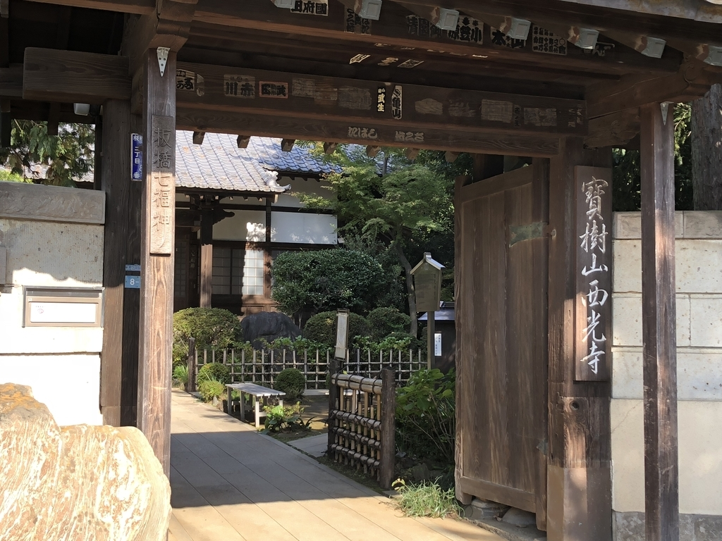 f:id:hideki-sansho:20181116144357j:plain