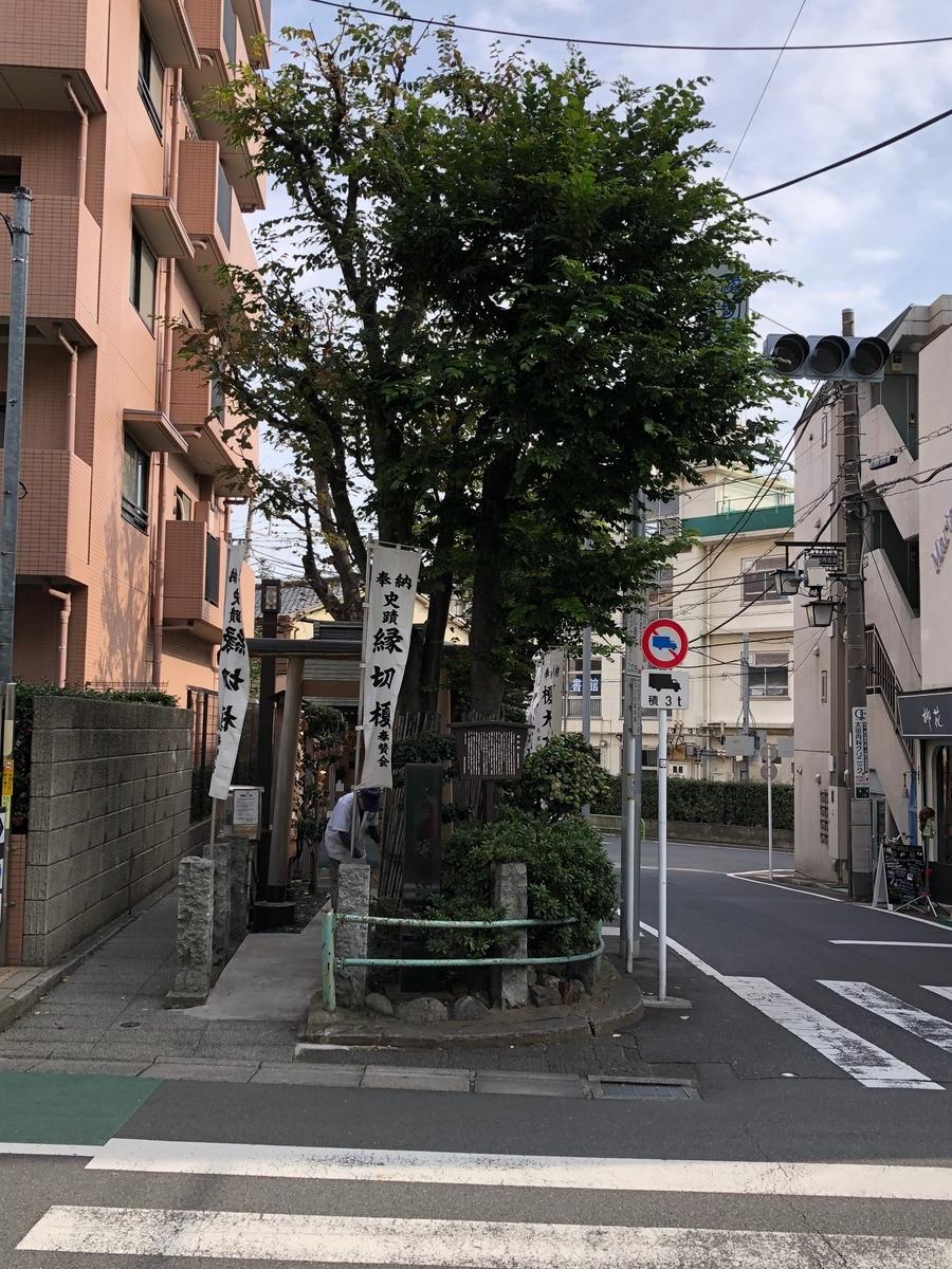f:id:hideki-sansho:20181118102016j:plain