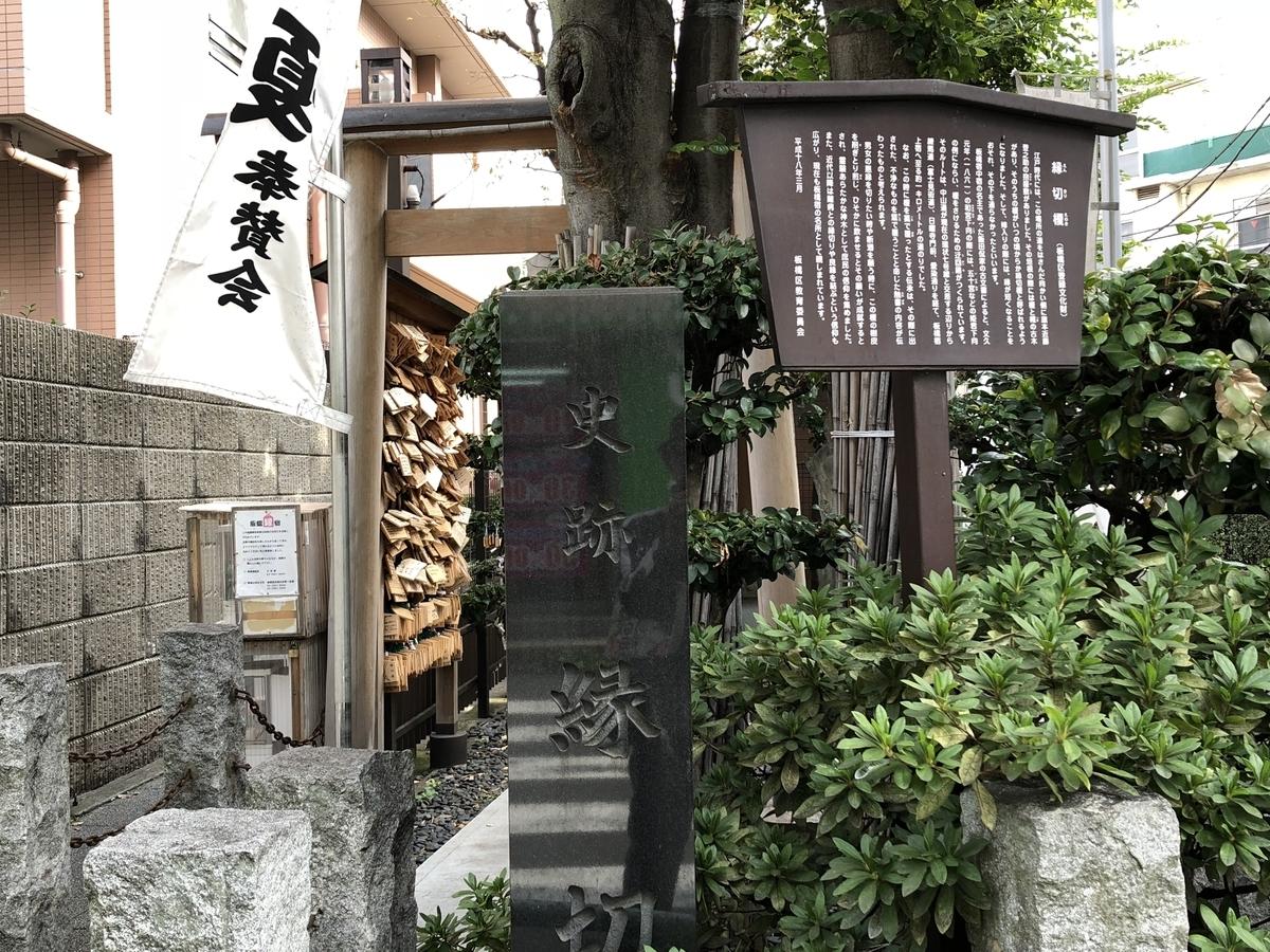 f:id:hideki-sansho:20181118102120j:plain