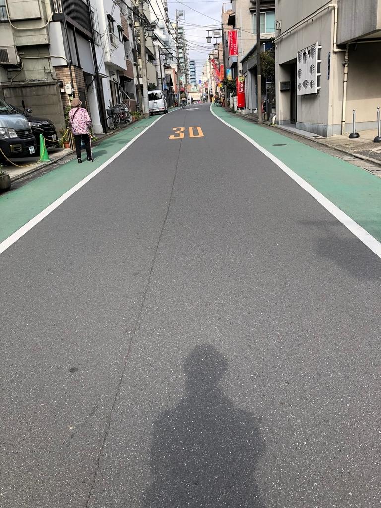 f:id:hideki-sansho:20181118150506j:plain