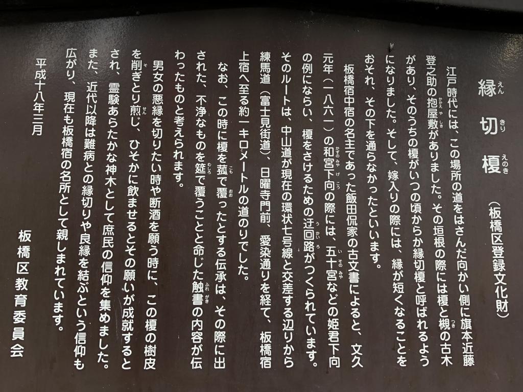 f:id:hideki-sansho:20181118150724j:plain