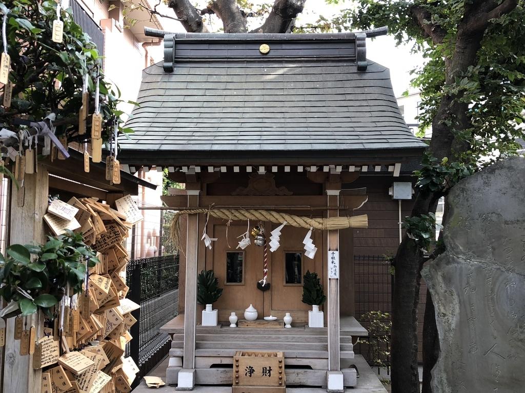 f:id:hideki-sansho:20181118150742j:plain