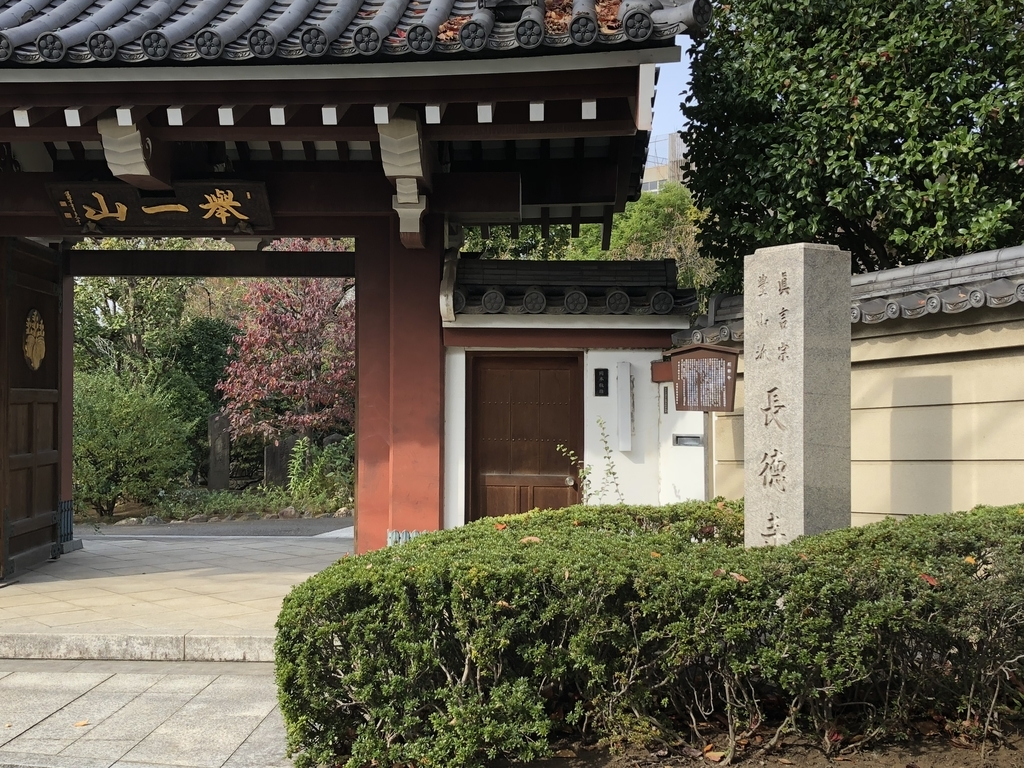 f:id:hideki-sansho:20181118151311j:plain