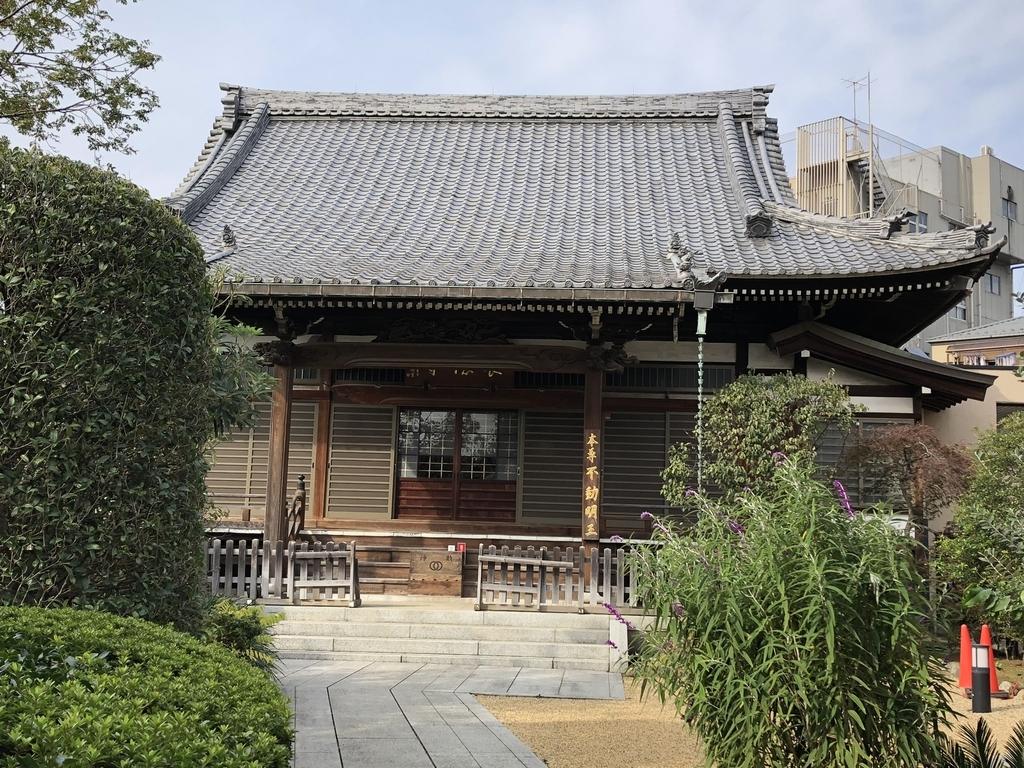 f:id:hideki-sansho:20181118151329j:plain