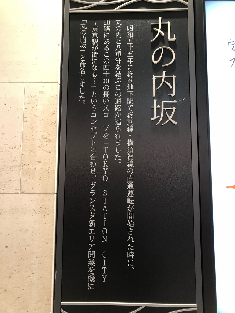 f:id:hideki-sansho:20181118152345j:plain