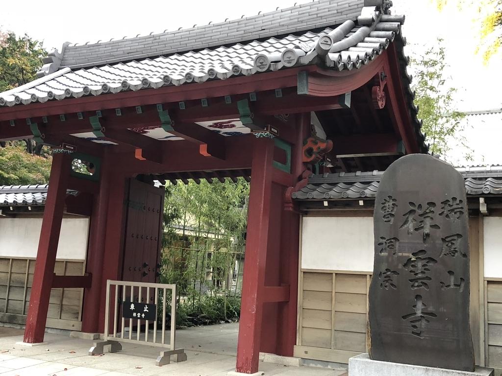 f:id:hideki-sansho:20181119124316j:plain