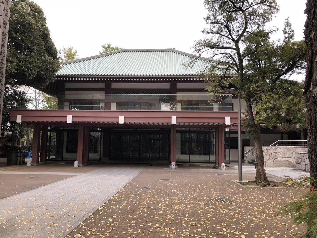 f:id:hideki-sansho:20181119124331j:plain