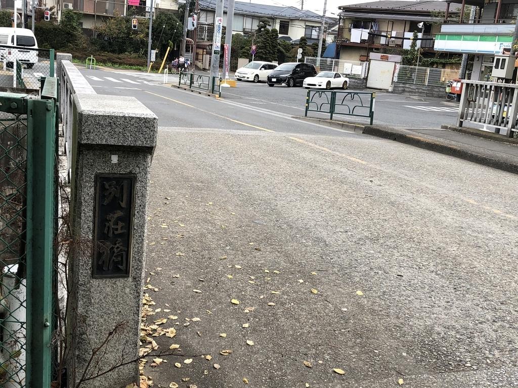 f:id:hideki-sansho:20181119125134j:plain