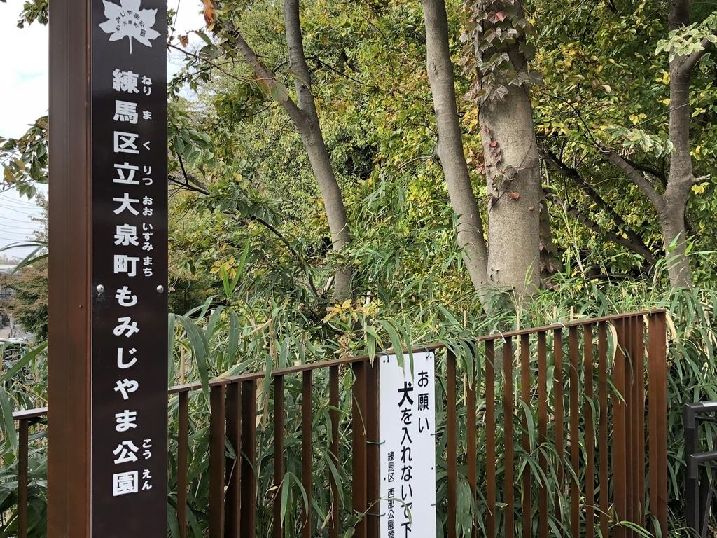 f:id:hideki-sansho:20181119125844j:plain