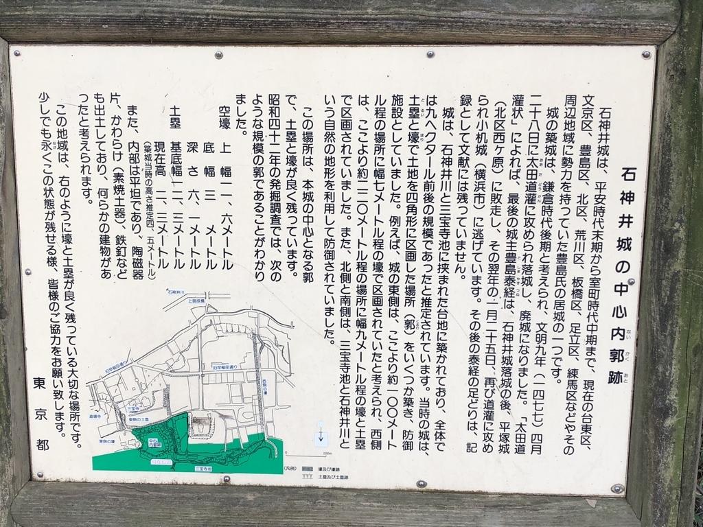 f:id:hideki-sansho:20181120144225j:plain