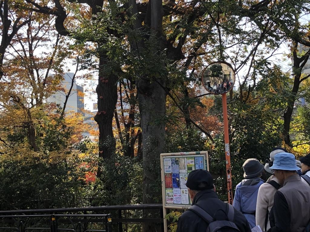 f:id:hideki-sansho:20181201144933j:plain
