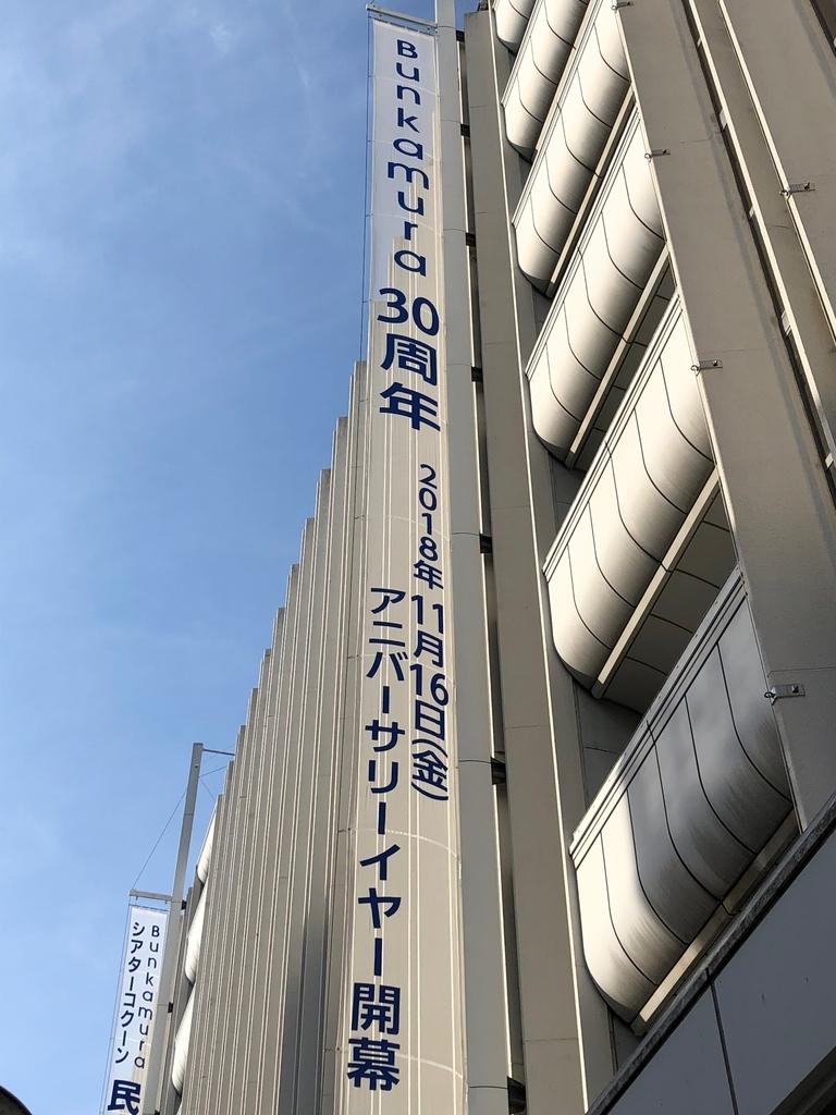 f:id:hideki-sansho:20181201150608j:plain