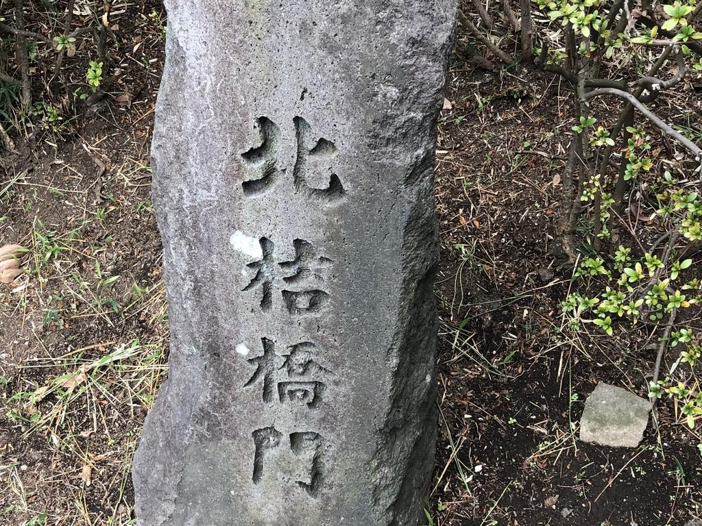 f:id:hideki-sansho:20181211171523j:plain
