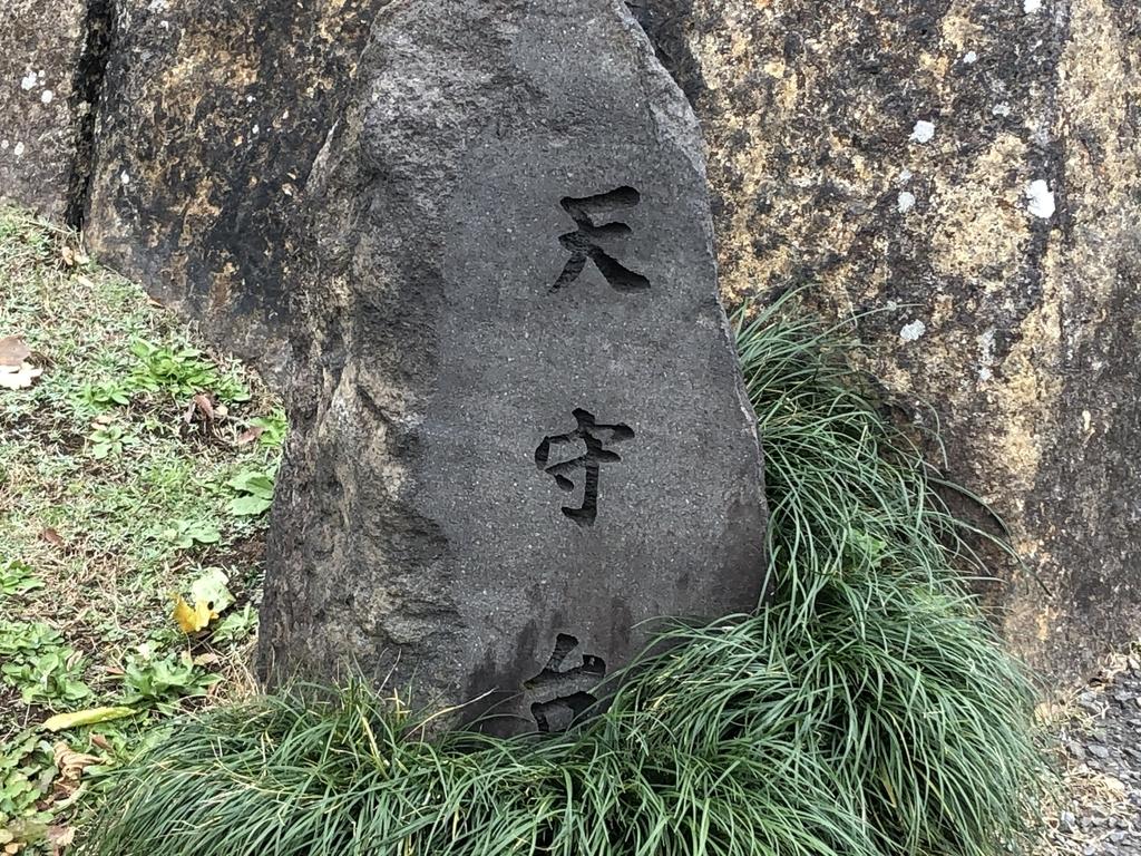 f:id:hideki-sansho:20181211172851j:plain