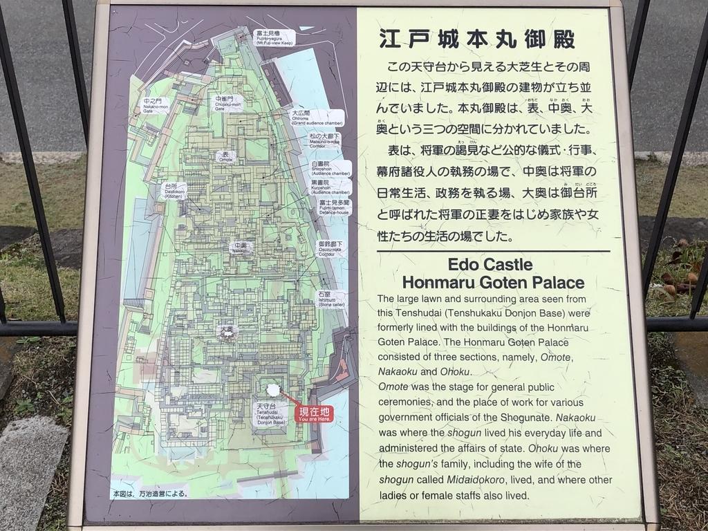 f:id:hideki-sansho:20181211173000j:plain