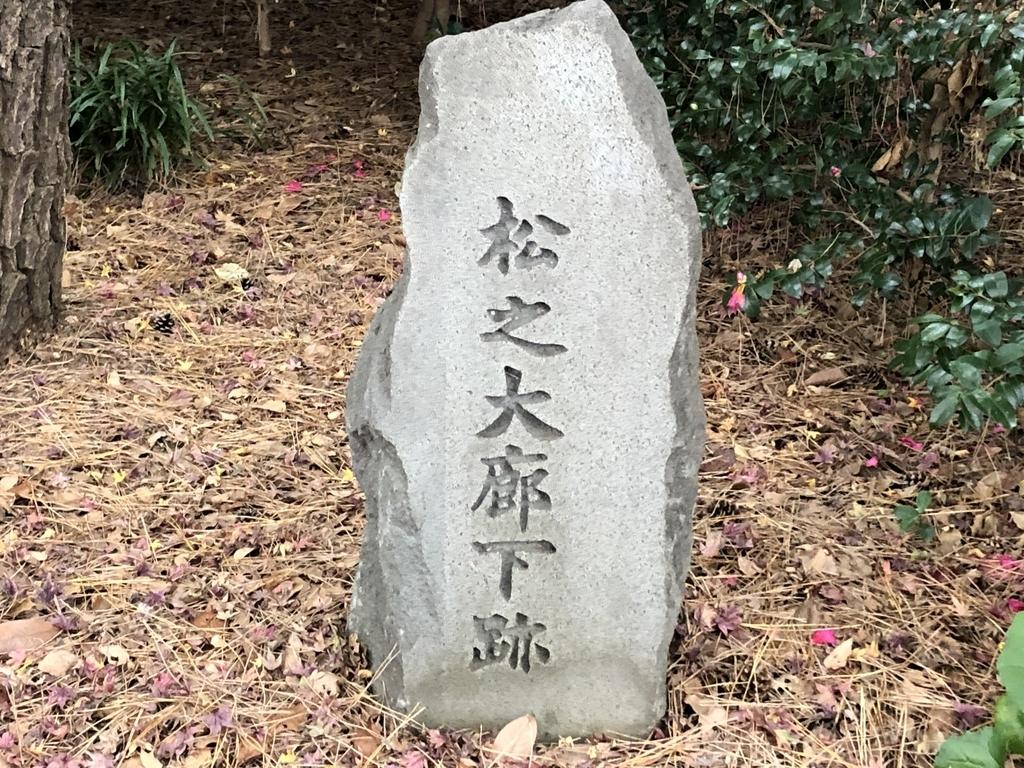 f:id:hideki-sansho:20181211184522j:plain