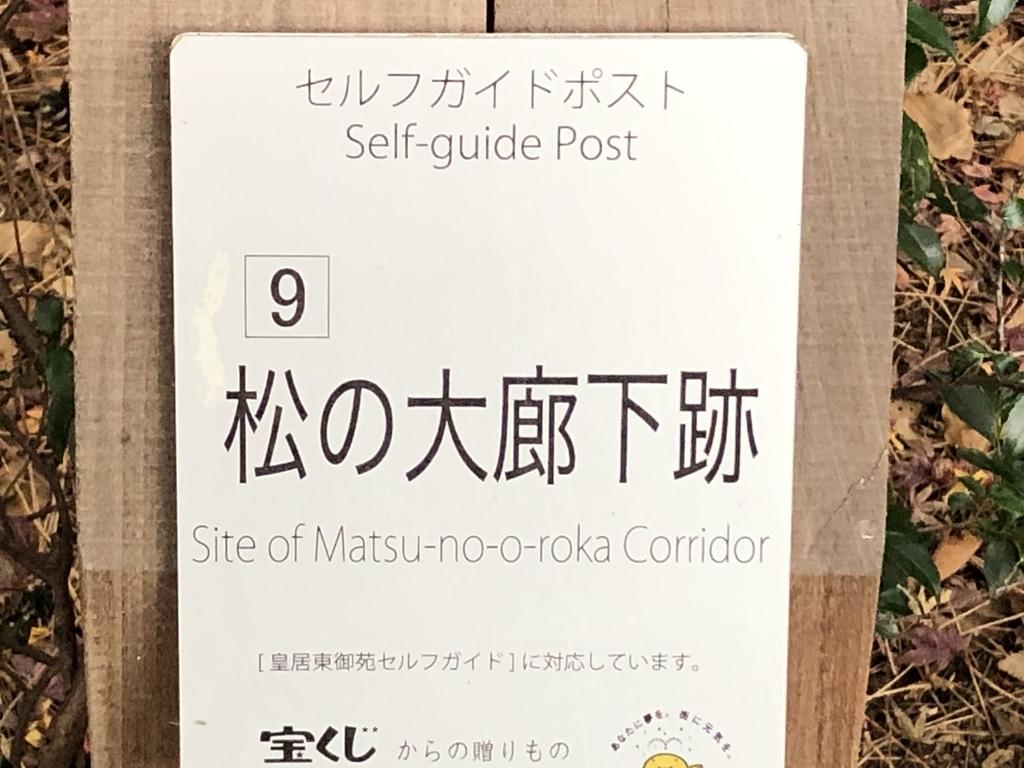 f:id:hideki-sansho:20181211184535j:plain