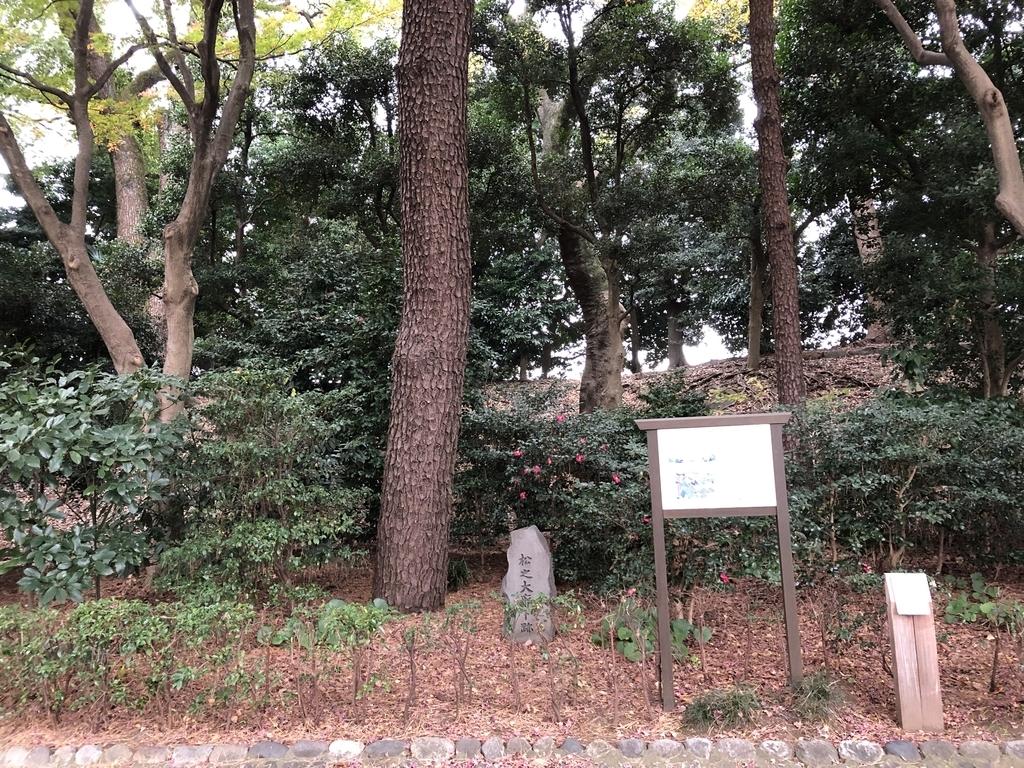 f:id:hideki-sansho:20181211184604j:plain