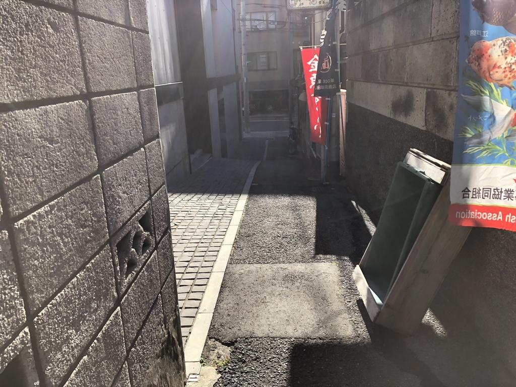 f:id:hideki-sansho:20181214200314j:plain