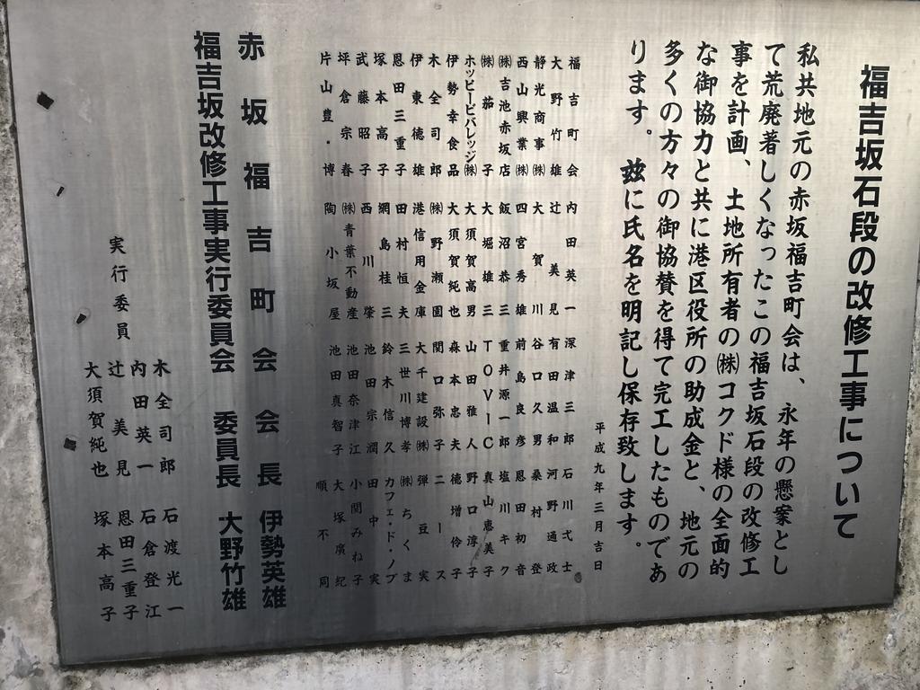 f:id:hideki-sansho:20181219213434j:plain