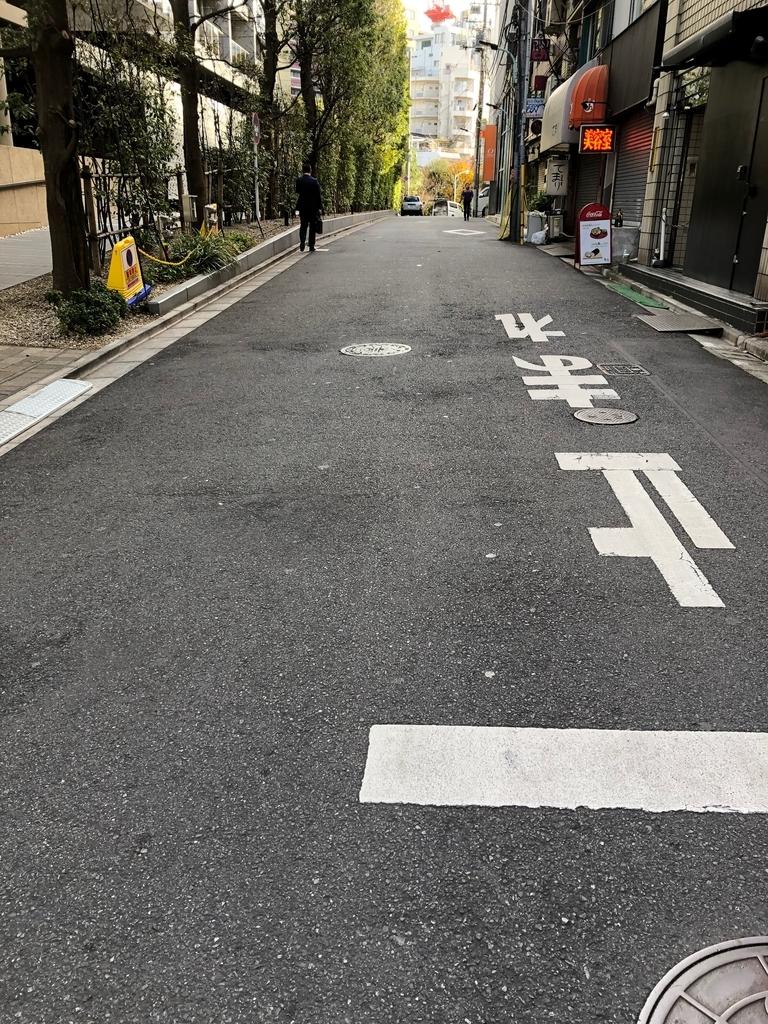 f:id:hideki-sansho:20181219215547j:plain