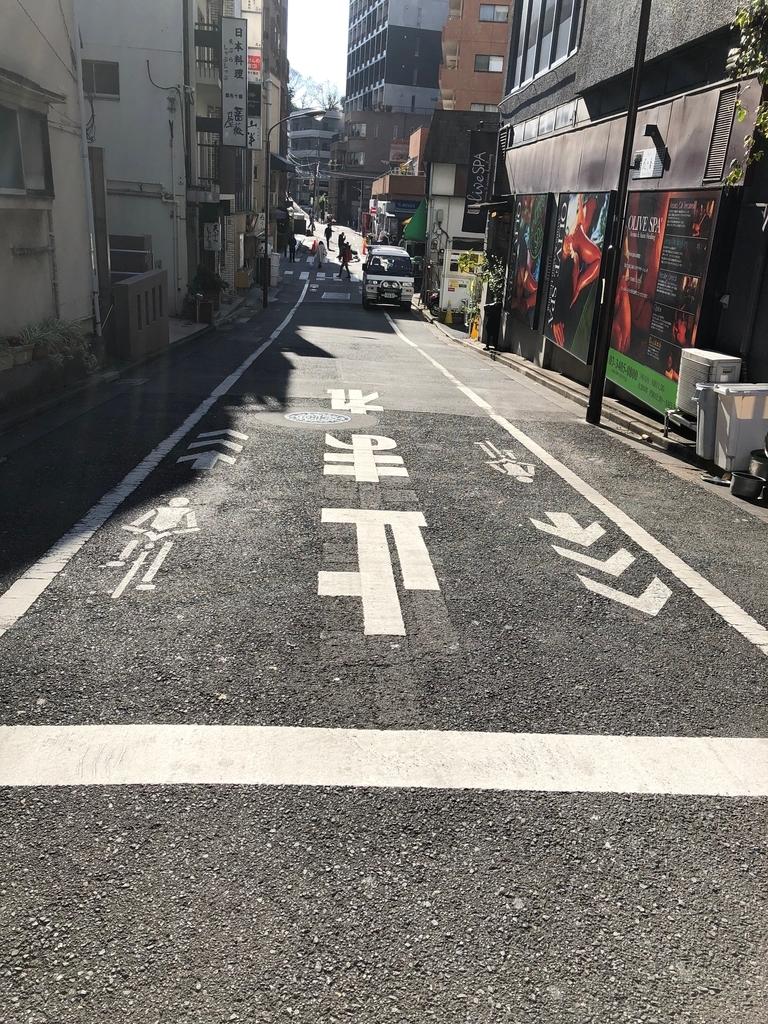 f:id:hideki-sansho:20181221202336j:plain