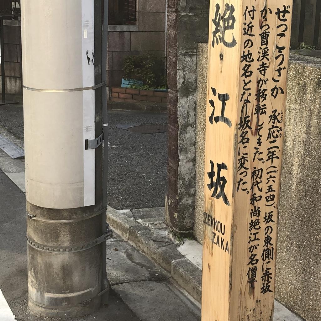 f:id:hideki-sansho:20181221202809j:plain