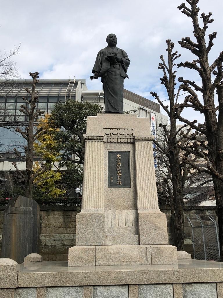 f:id:hideki-sansho:20181223162730j:plain