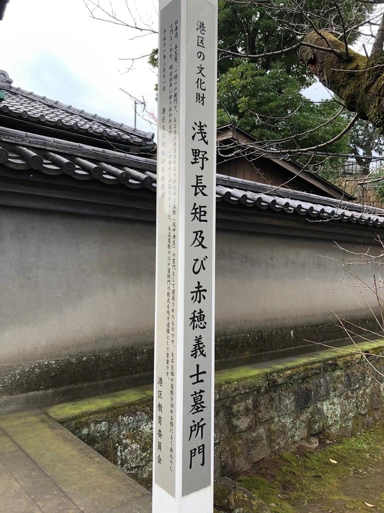 f:id:hideki-sansho:20181223163353j:plain