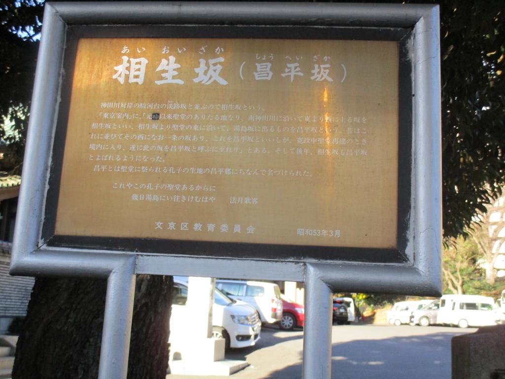 f:id:hideki-sansho:20181227171213j:plain