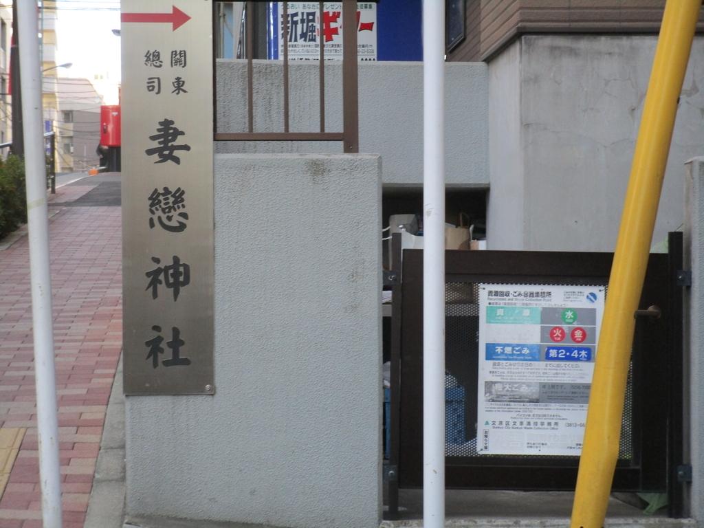 f:id:hideki-sansho:20181231123216j:plain