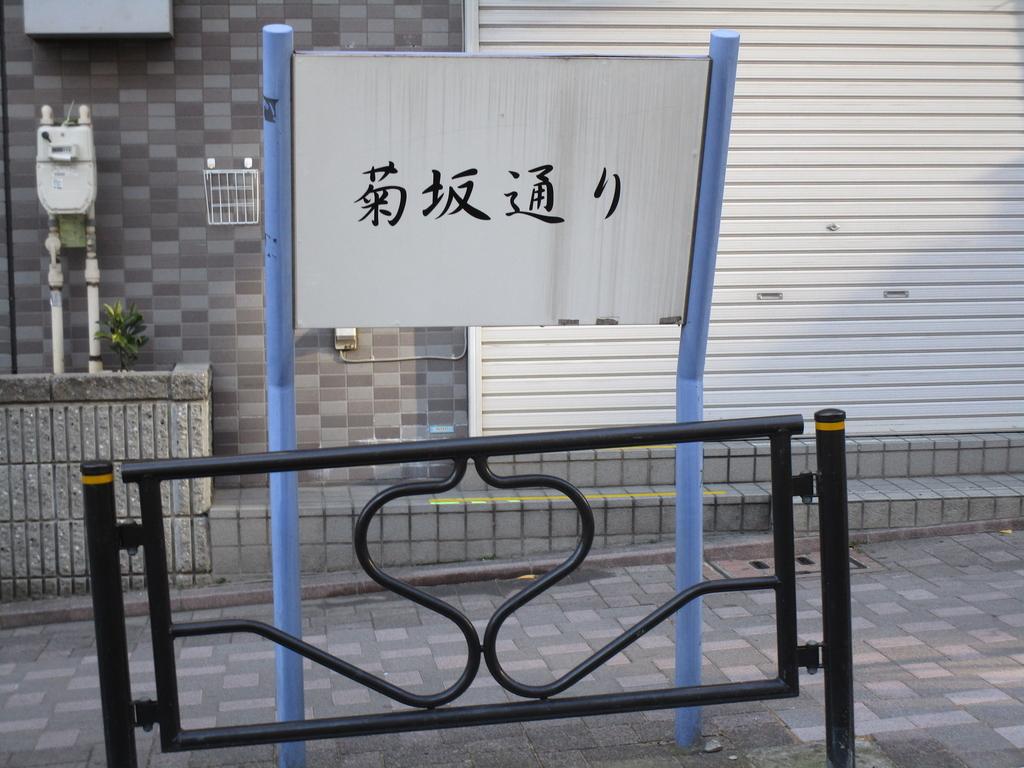 f:id:hideki-sansho:20190102103341j:plain