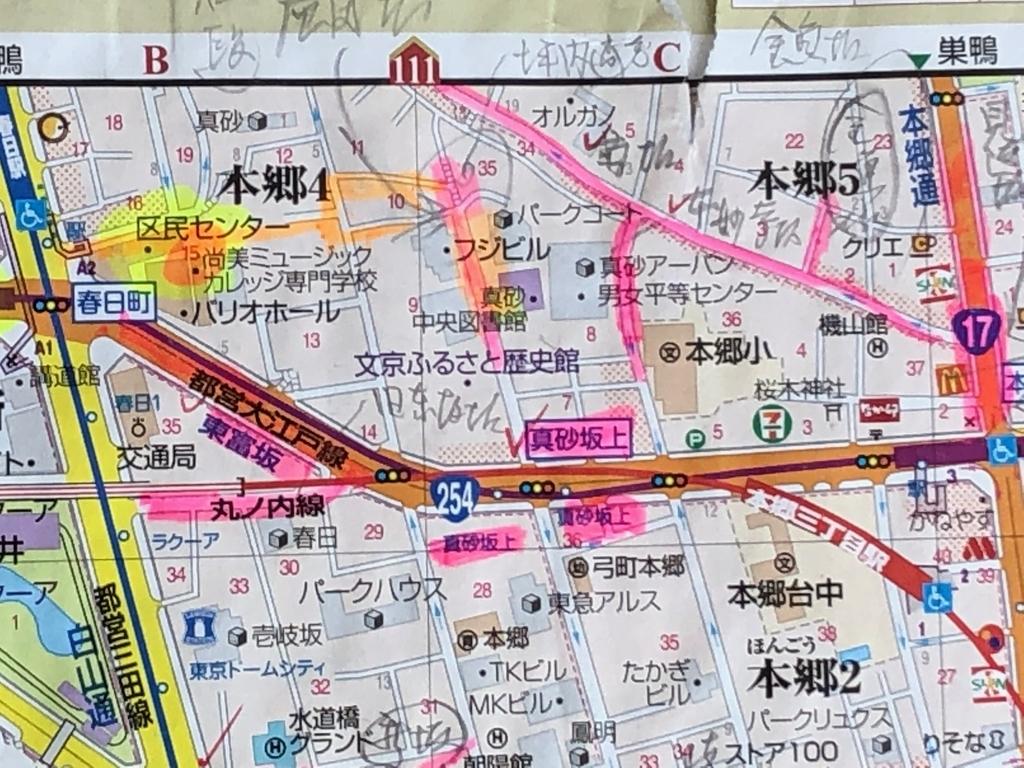 f:id:hideki-sansho:20190102131504j:plain